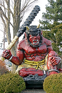 What is the Japanese Word for Demon? Akuma, Oni, Youkai, and