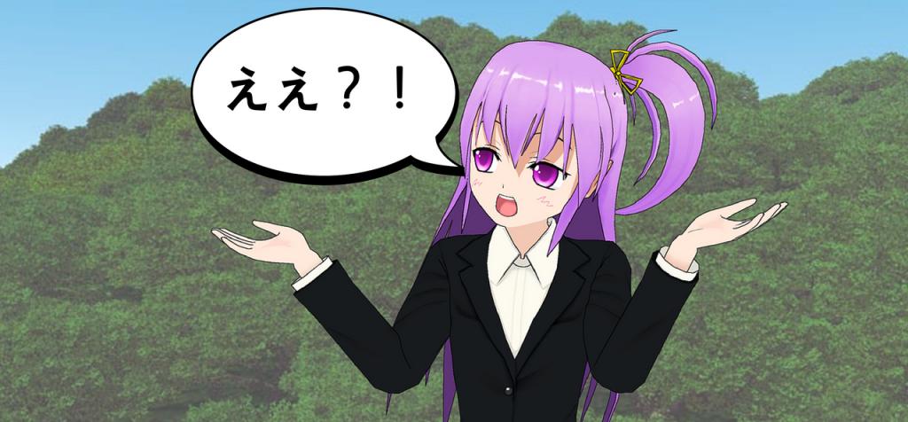 Who Speaks Japanese